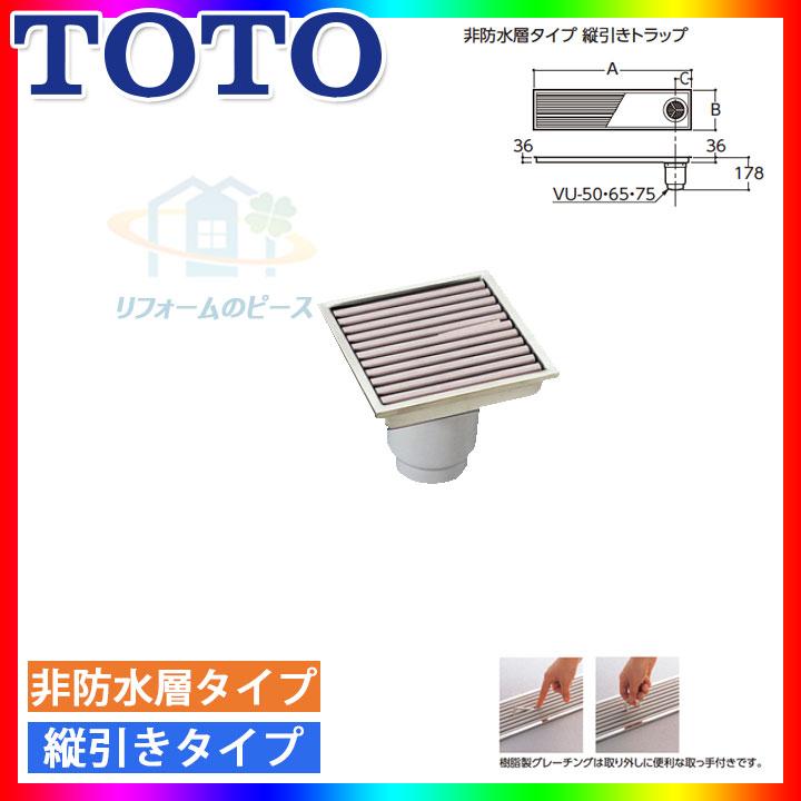[EWB630SR] TOTO 浴室用排水ユニット(樹脂製グレーチング) 浴室排水 非防水層タイプ 200角タイル用 [北海道沖縄離島除き送料無料]