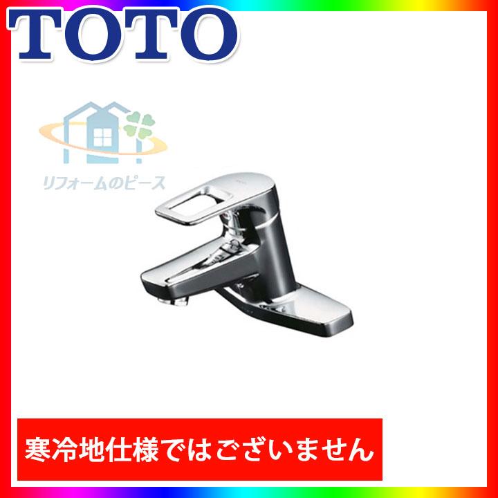 [TLHG30AER] TOTO シングルレバー混合水栓 取り替え用 洗面所用 [北海道沖縄離島除き送料無料]
