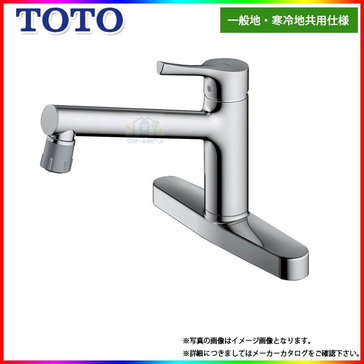 * [TKGG33EC] TOTO キッチン水栓 泡まつ シャワー切替式 蛇口 混合水栓 台付きタイプ [北海道沖縄離島除き送料無料] あす楽