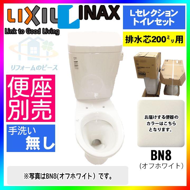 [C-180S:BN8+DT-4540:BN8] リクシル INAX Lセレクション 手洗なし [北海道沖縄離島除き送料無料]