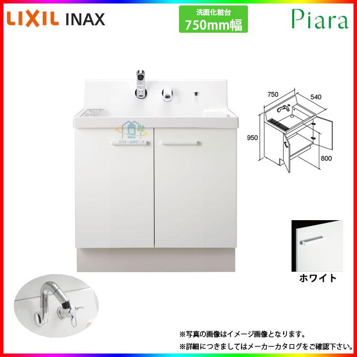 ★[AR2N-755SY_VP1H] INAX ピアラシリーズ 洗面台のみ 750mm 扉タイプ [条件付送料無料]