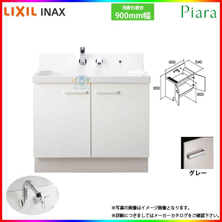 ★[AR2N-905SY_XE2H] INAX ピアラシリーズ 洗面台のみ 900mm 扉タイプ [条件付送料無料]