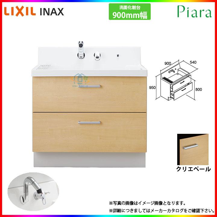 ★[AR2FH-905SY_LP2H] INAX ピアラシリーズ 洗面台のみ 900mm フルスライドタイプ [条件付送料無料]