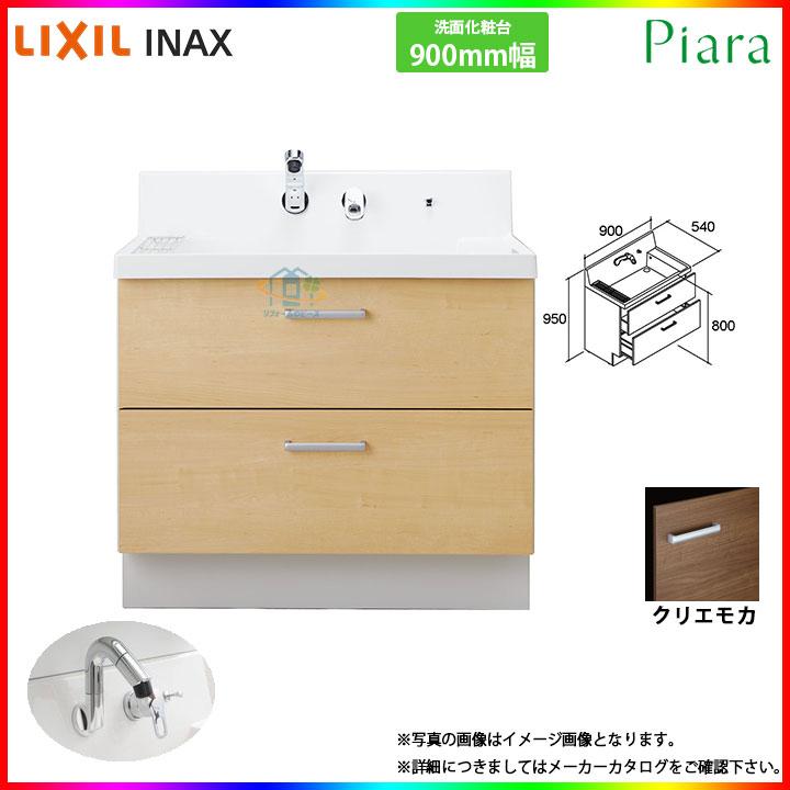 ★[AR2FH-905SY_LM2H] INAX ピアラシリーズ 洗面台のみ 900mm フルスライドタイプ [条件付送料無料]