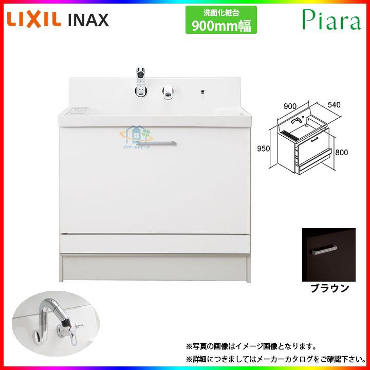 ★[AR2CH-905SY_VR1H] INAX ピアラシリーズ 洗面台のみ 900mm ステップスライドタイプ [条件付送料無料]