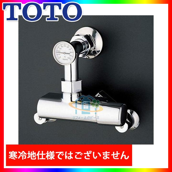 [TM440ARX20] TOTO  浴室ふろ水栓 壁付サーモスタット混合水栓 埋め込み配管形20mm用 [北海道沖縄離島除き送料無料]