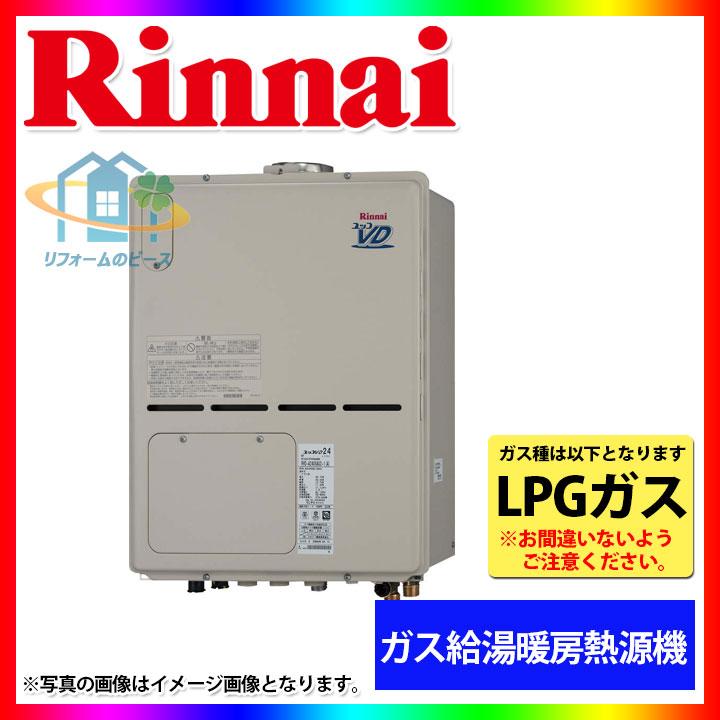 [RVD-A2000AU(A)_LPG] リンナイ ガス給湯暖房用熱源機 給湯・暖房タイプ 20号 プロパン [北海道沖縄離島除き送料無料]