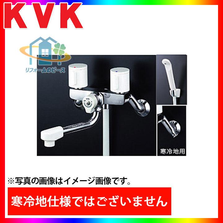 [KF2G3] KVK 水栓 2ハンドルシャワー 壁付きタイプ 浴室用 蛇口 一般地 [北海道沖縄離島除き送料無料]