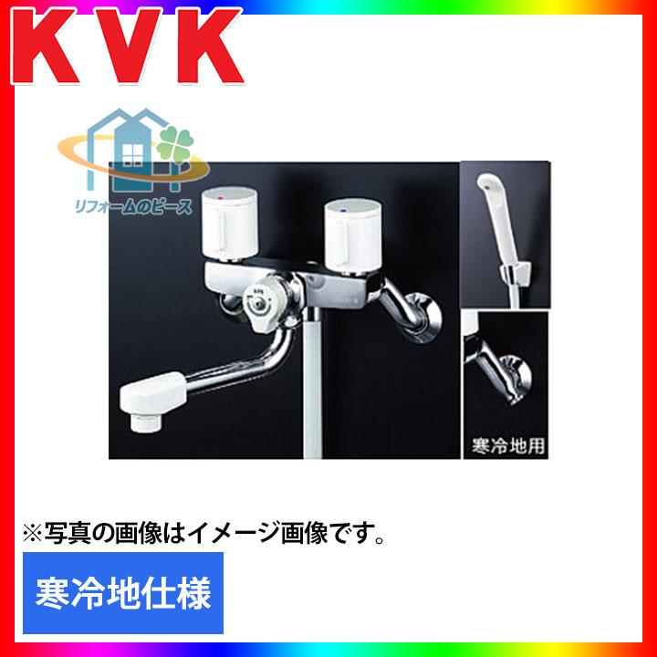 [KF2G3Z] KVK 水栓 2ハンドルシャワー 壁付きタイプ 浴室用 蛇口 寒冷地 [北海道沖縄離島除き送料無料]