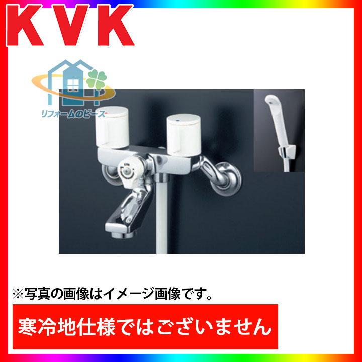 [KF2GN3] KVK 水栓 2ハンドルシャワー 壁付きタイプ 浴室用 吐水口固定 蛇口 一般地 [北海道沖縄離島除き送料無料]