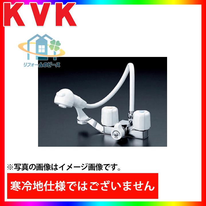 [KF12F2-1E] KVK 水栓 2ハンドル洗髪シャワー 台付きタイプ 洗面台用 蛇口 一般地 逆止弁 一時止水付 [北海道沖縄離島除き送料無料]