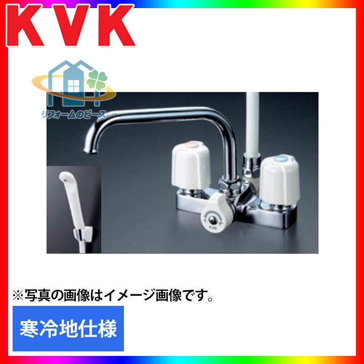 [KF14ZER3] KVK 水栓 デッキ形2ハンドルシャワー 台付きタイプ 浴室用 300mmパイプ付 蛇口 寒冷地 [北海道沖縄離島除き送料無料]