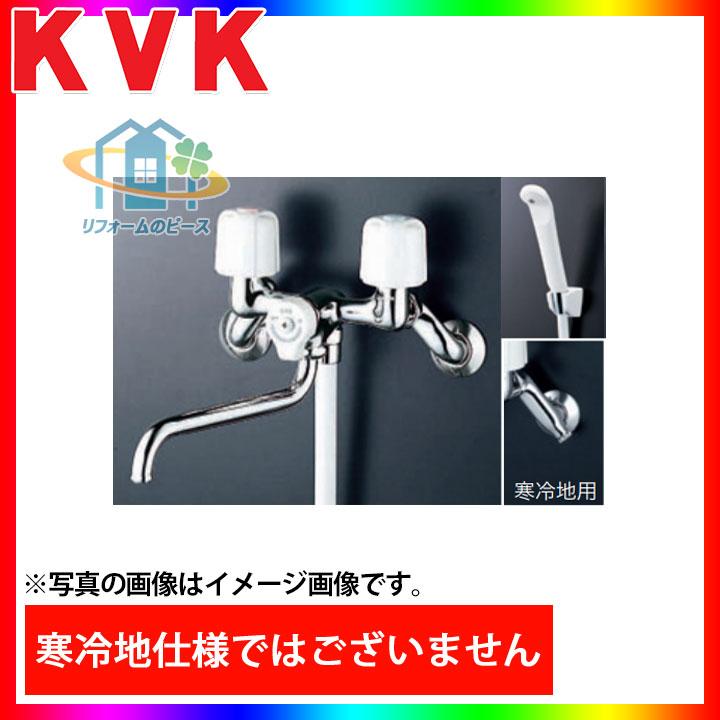 [KF30N2-R24] KVK 水栓 2ハンドルシャワー 壁付きタイプ 浴室用 240mmパイプ付 蛇口 一般地 [北海道沖縄離島除き送料無料]