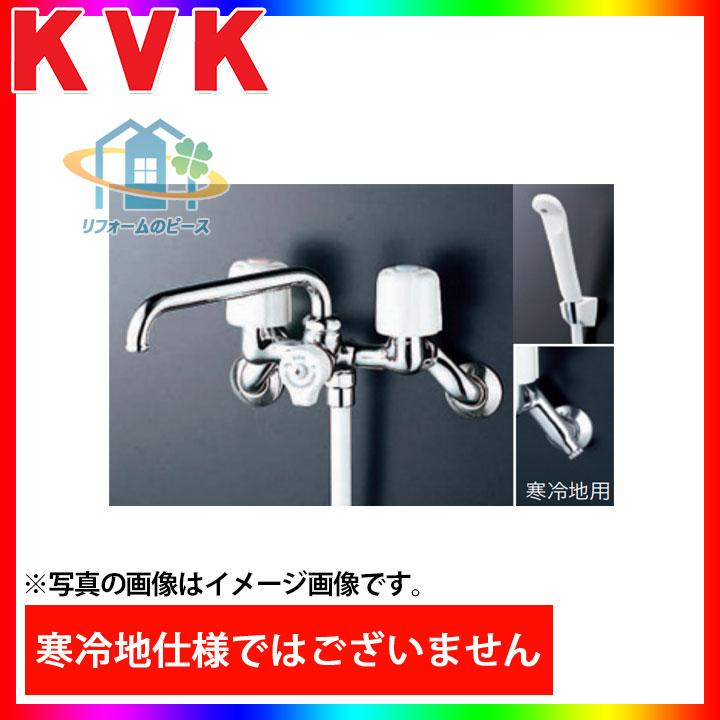 [KF40N2] KVK 水栓 2ハンドルシャワー 壁付きタイプ 浴室用 蛇口 一般地 [北海道沖縄離島除き送料無料]