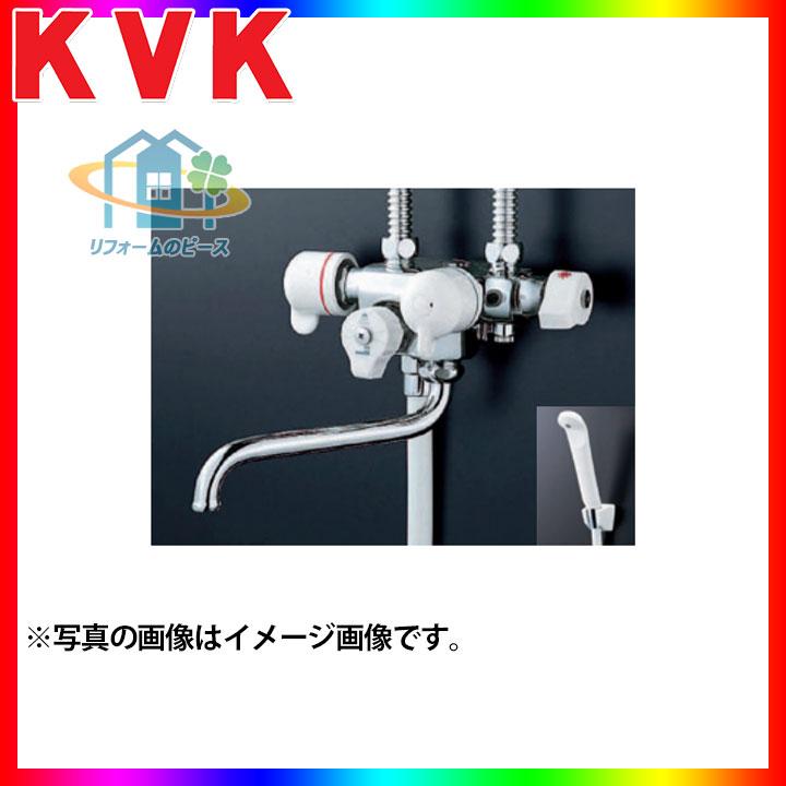 [KF63] KVK 水栓 ソーラー2ハンドルシャワー 浴室用 混合栓 専用形 蛇口 壁付きタイプ 専用形 [北海道沖縄離島除き送料無料]