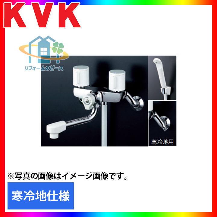 [KF100G3W] KVK 水栓 2ハンドルシャワー 浴室用 蛇口 寒冷地 壁付きタイプ 逆止弁 一時止水付 [北海道沖縄離島除き送料無料]