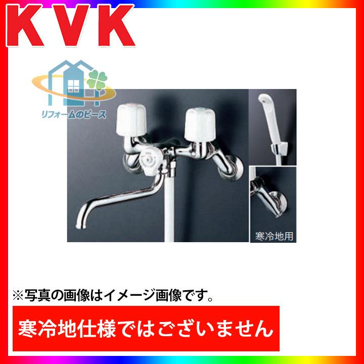 [KF100N2R24] KVK 水栓 2ハンドルシャワー 浴室用 240mmパイプ付 蛇口 一般地 壁付きタイプ 逆止弁 一時止水付 [北海道沖縄離島除き送料無料]