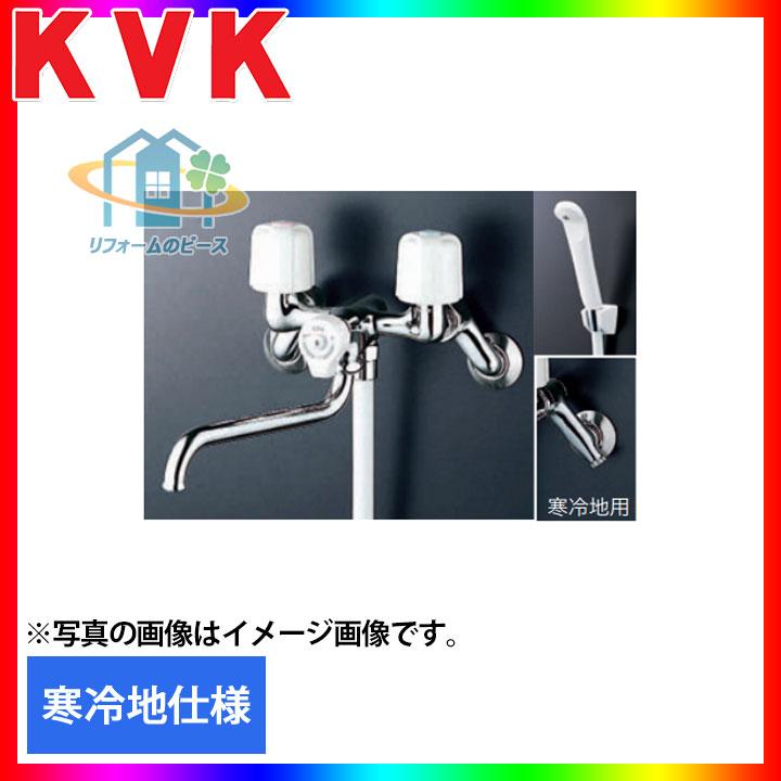 [KF100N2WR24] KVK 水栓 2ハンドルシャワー 浴室用 240mmパイプ付 蛇口 寒冷地 壁付きタイプ 逆止弁 一時止水付 [北海道沖縄離島除き送料無料]