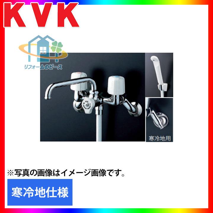 [KF104W] KVK 水栓 2ハンドルシャワー 浴室用 蛇口 寒冷地 壁付きタイプ 逆止弁 一時止水付 [北海道沖縄離島除き送料無料]
