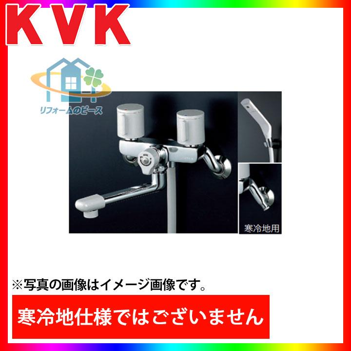[KF140G3R24] KVK 水栓 2ハンドルシャワー 浴室用 240mmパイプ付 蛇口 一般地 壁付きタイプ [北海道沖縄離島除き送料無料]