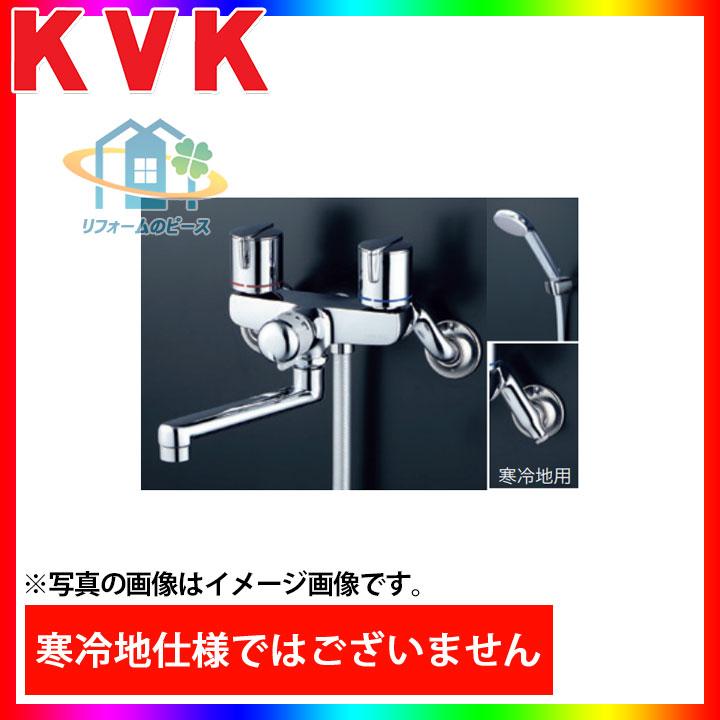 [KF141GMBR2] KVK 水栓 2ハンドルシャワー 浴室用 240mmパイプ付 蛇口 一般地 壁付きタイプ 逆止弁 一時止水付 [北海道沖縄離島除き送料無料]