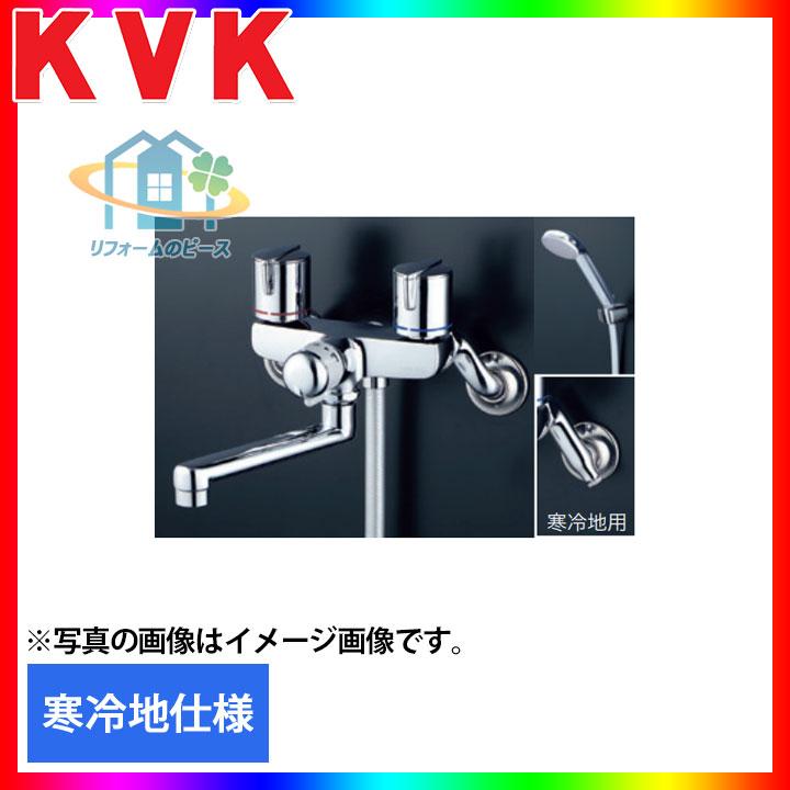 [KF141GWMB] KVK 水栓 2ハンドルシャワー 浴室用 蛇口 寒冷地 壁付きタイプ 逆止弁 一時止水付 [北海道沖縄離島除き送料無料]