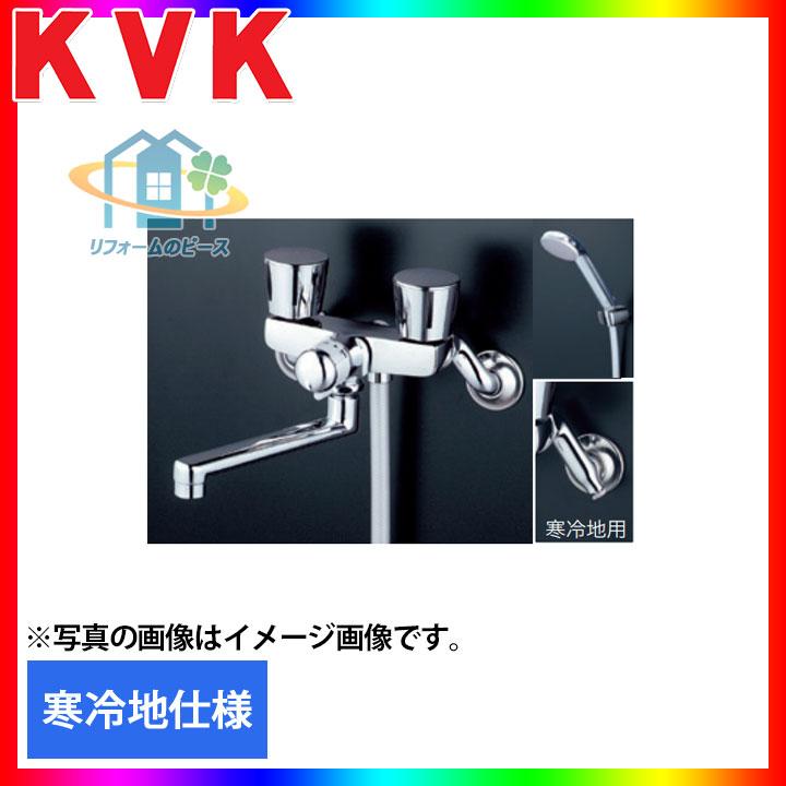 [KF141WEXR2] KVK 水栓 2ハンドルシャワー 浴室用 240mmパイプ付 蛇口 寒冷地 壁付きタイプ 逆止弁 一時止水付 [北海道沖縄離島除き送料無料]