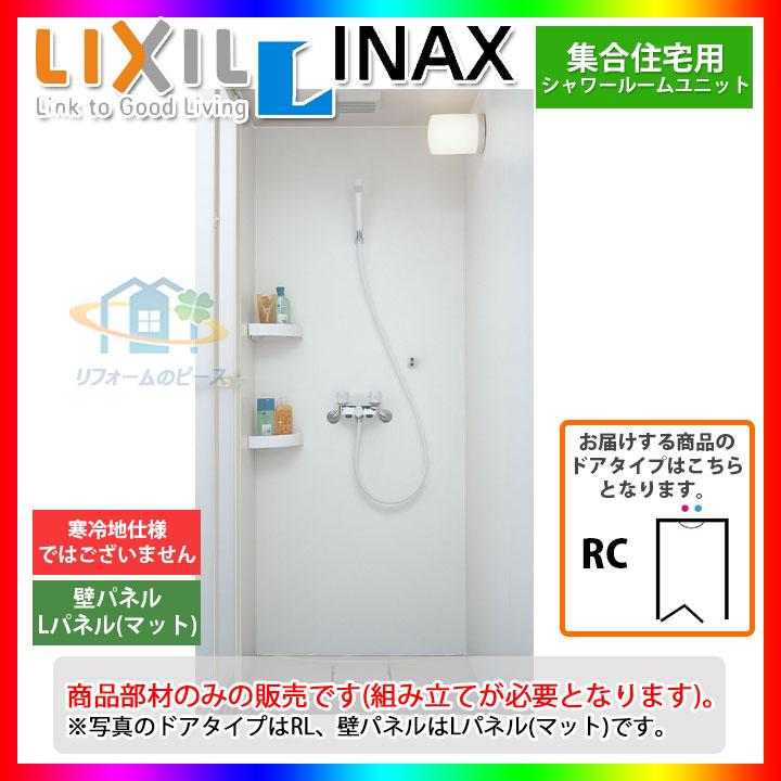 ★[SPB-0812SBEL+H_GR_RC] LIXIL INAX シャワーユニット ビルトインタイプ マットパネル 標準仕様 [条件付送料無料]