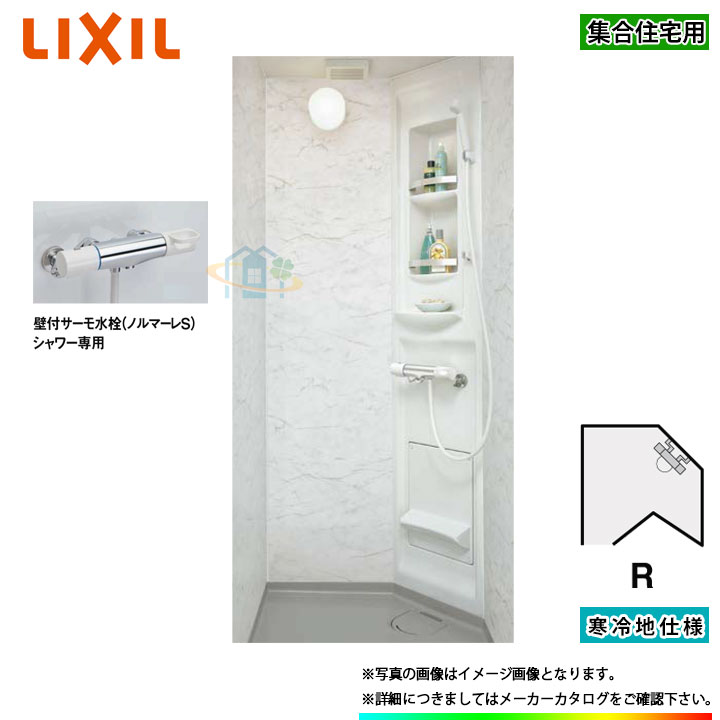★[SPB-0808LBEH-A+C_R] LIXIL INAX シャワーユニット ビルトインタイプ 鏡面パネル 寒冷地仕様 [条件付送料無料]