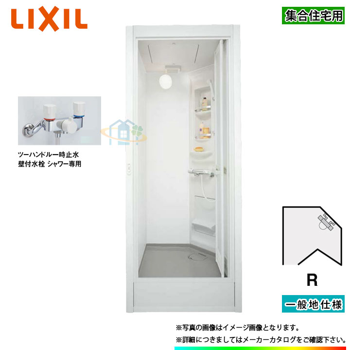 ★[SPP-0808LBEL-A+H_R] LIXIL シャワーユニット ビルトインタイプ マットパネル 標準仕様 [条件付送料無料]