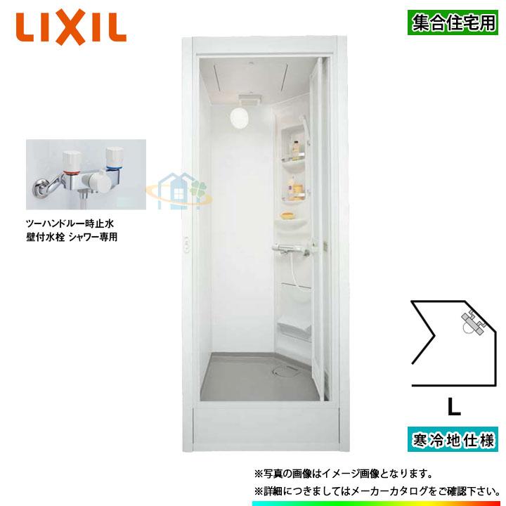 ★[SPP-0808LBEL-A+C_L] LIXIL シャワーユニット ビルトインタイプ マットパネル 寒冷地仕様  [条件付送料無料]