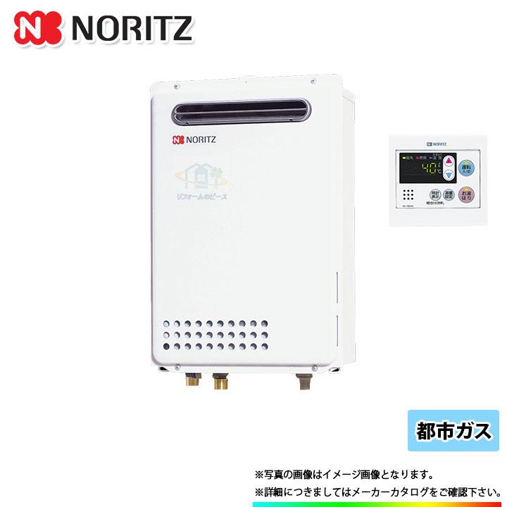 公式サイト ノーリツ gq-1639ws を格安にて販売 GQ-1639WS-1_13A+RC-7607M ガス給湯専用給湯器 16号 商い 台所リモコンセット オートストップタイプ