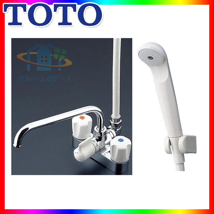 *あす楽 [TMS27C] TOTO 2ハンドル浴室シャワー水栓 台付き デッキタイプ 心々120ミリ [北海道沖縄離島除き送料無料] あす楽