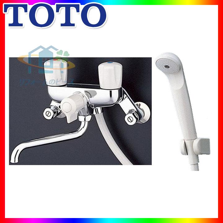 期間限定お試し価格 TOTO TMS20C 激安 超特価 SALE あす楽 浴室 超定番 壁付タイプ 2ハンドルシャワー水栓 節水 一時止水付