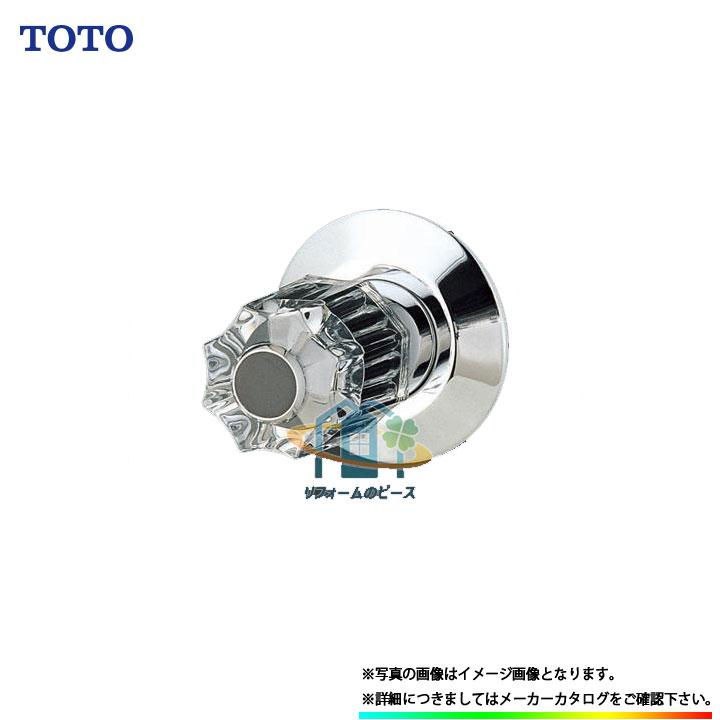[TGB9AX32] TOTO 腰高止水栓 壁付タイプ32mm用 [北海道沖縄離島除き送料無料]