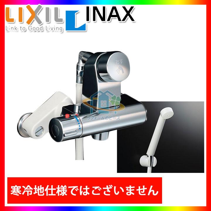 [BF-2241TSD] INAX セルフストップ付バス水栓 壁付タイプ 呼び径13mm  [北海道沖縄離島除き送料無料]