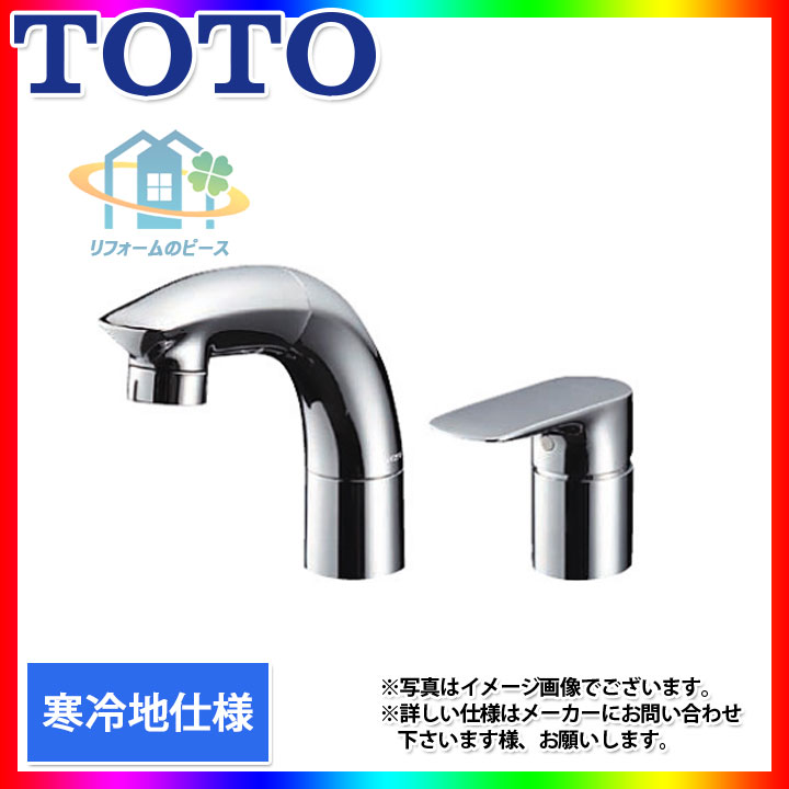 [TLG05301Z] TOTO シャワー シャンプー 水栓 台付きタイプ [北海道沖縄離島除き送料無料]