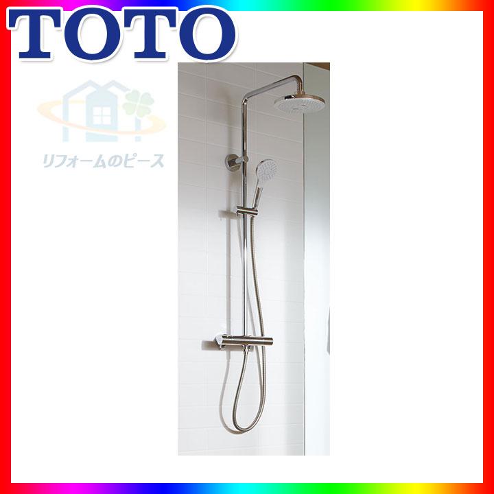 [TBW01405J] TOTO エアイン シャワーバー オーバーヘッドシャワー ハンドシャワー 水栓 [北海道沖縄離島除き送料無料]