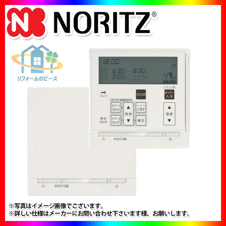 [RC-D834C N30] ノーリツ 給湯リモコン 床暖房リモコン 1系統制御用 温室センサーなしタイプ [北海道沖縄離島除き送料無料]