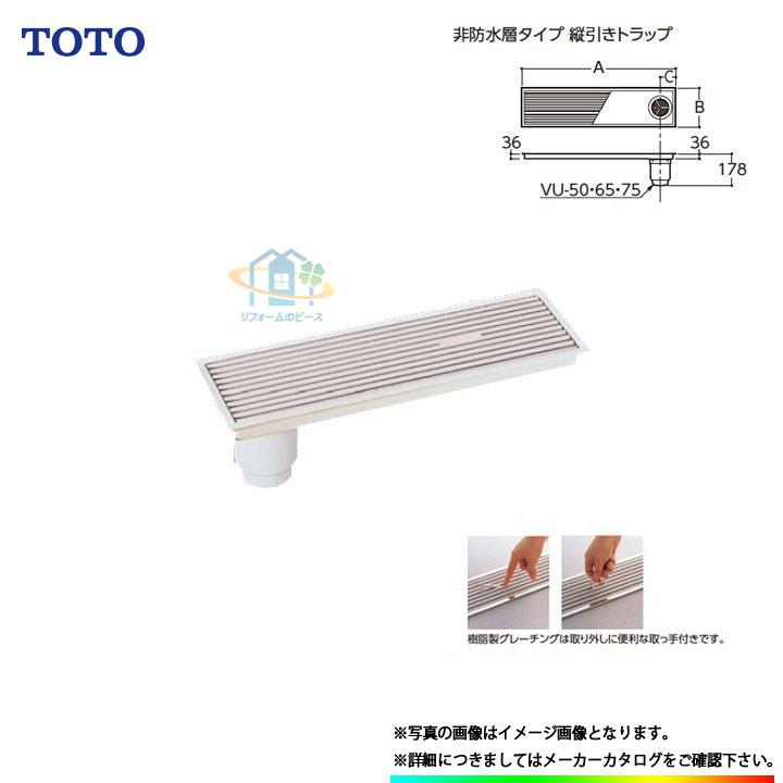 [EWB623SR] TOTO 浴室用排水ユニット(樹脂製グレーチング) 浴室排水 非防水層タイプ 150角タイル用 [北海道沖縄離島除き送料無料]
