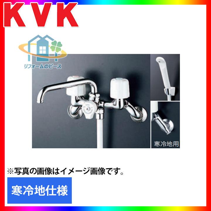 [KF40N2WZ] KVK 水栓 2ハンドルシャワー 壁付きタイプ 浴室用 蛇口 寒冷地 [北海道沖縄離島除き送料無料]