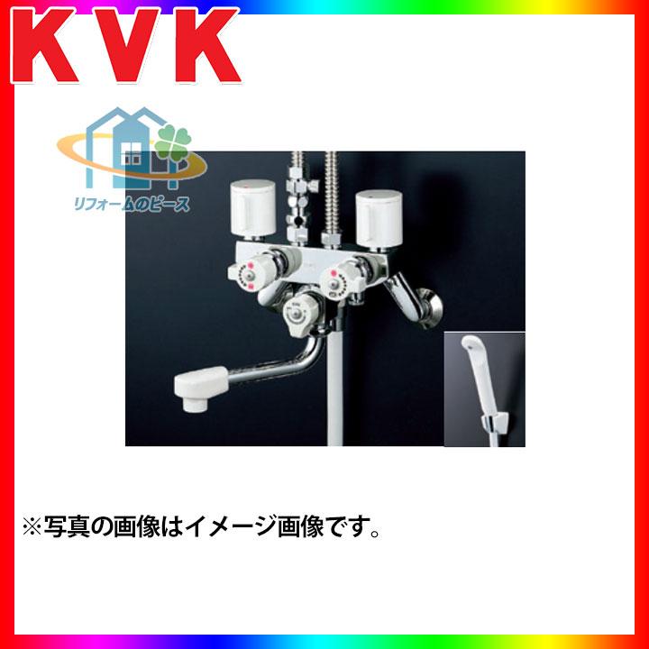 [KF51C3] KVK 水栓 ソーラー2ハンドルシャワー 浴室用 混合栓 併用形 蛇口 壁付きタイプ 併用形 [北海道沖縄離島除き送料無料]