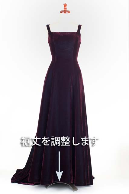 婦人フォーマルドレス裾上げノーマル裾(レース/ベルベット素材)