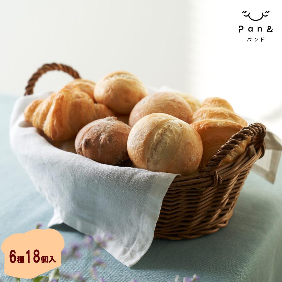 送料無料 代引き不可 Pan バラエティパンセット 新品 6種 全18個入り 贈り物 ギフト ディナー 軽食 冷凍 パン おやつ ランチ 上品 パンド