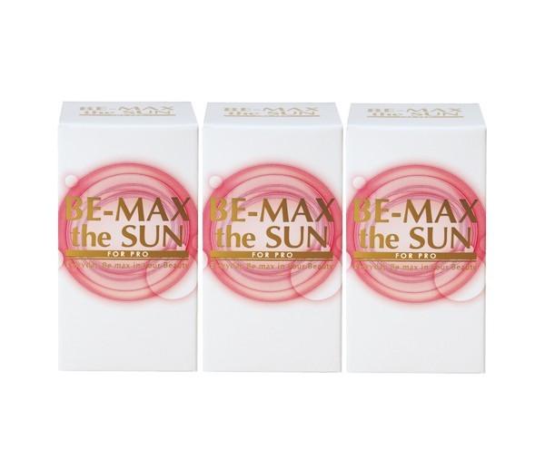 飲む日焼け止め サプリメント BE-MAX 出群 ビーマックスザサン the SUN ビーマックス UV 30カプセル 3個セット ニュートロックスサン 使い勝手の良い