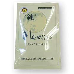 メシマ純40g PL-2・PL-5株100%含有 笙嘉生命科学研究所 メシマピュアタイプ