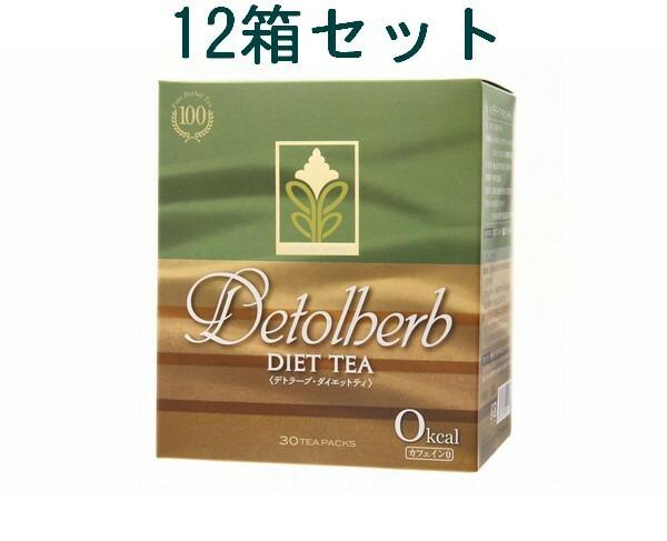 ダイエット お茶 「デトラーブ ダイエットティー」12箱セット (30包入)