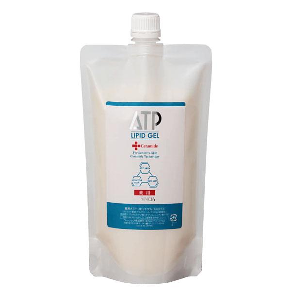 ラシンシア 薬用ATPリピットゲル400g【詰め替え用】敏感肌用 バリア機能 セラミド