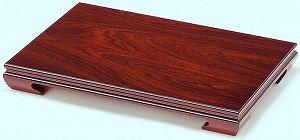 花台 木製 床の間 わらび 紫丹調 16号 和風