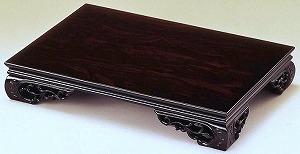 花台 木製 床の間 スカシ平台 黒丹調 16号:約幅48X奥行32X高さ8.5cm 和風